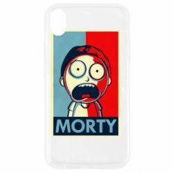 Чохол для iPhone XR Morti