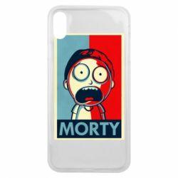 Чохол для iPhone Xs Max Morti