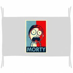 Прапор Morti