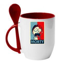Кружка з керамічною ложкою Morti