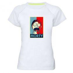Жіноча спортивна футболка Morti