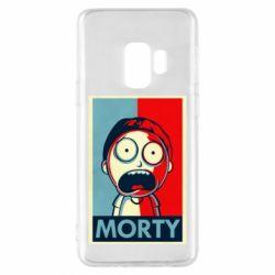 Чохол для Samsung S9 Morti