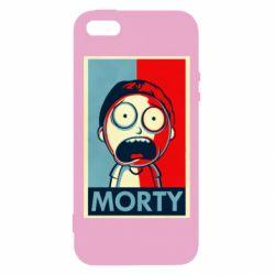 Чохол для iphone 5/5S/SE Morti
