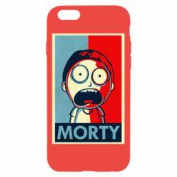 Чохол для iPhone 6/6S Morti