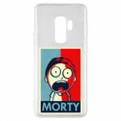 Чохол для Samsung S9+ Morti