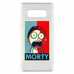 Чохол для Samsung Note 8 Morti