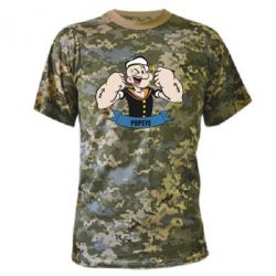 Камуфляжная футболка Моряк Папай - FatLine