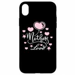 Чохол для iPhone XR Mother love and balloon