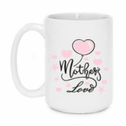 Кружка 420ml Mother love and balloon