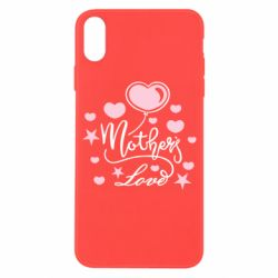 Чохол для iPhone X/Xs Mother love and balloon