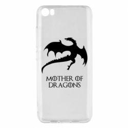 Чехол для Xiaomi Mi5/Mi5 Pro Mother of dragons 1
