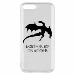 Чехол для Xiaomi Mi6 Mother of dragons 1