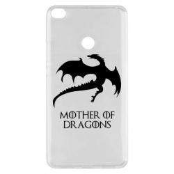 Чехол для Xiaomi Mi Max 2 Mother of dragons 1