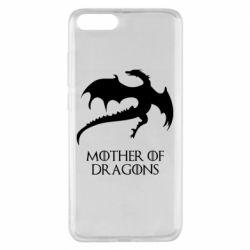 Чехол для Xiaomi Mi Note 3 Mother of dragons 1