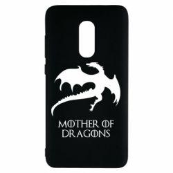 Чехол для Xiaomi Redmi Note 4 Mother of dragons 1
