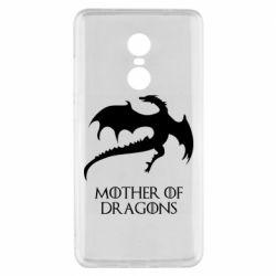 Чехол для Xiaomi Redmi Note 4x Mother of dragons 1
