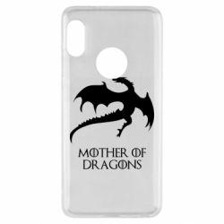 Чехол для Xiaomi Redmi Note 5 Mother of dragons 1