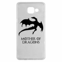 Чехол для Samsung A5 2016 Mother of dragons 1
