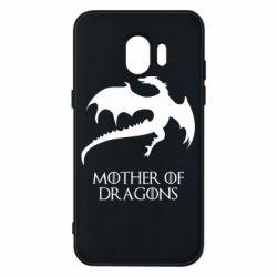 Чехол для Samsung J2 2018 Mother of dragons 1