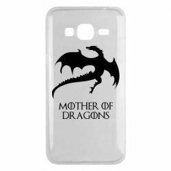Чехол для Samsung J3 2016 Mother of dragons 1