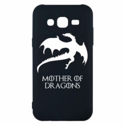 Чехол для Samsung J5 2015 Mother of dragons 1