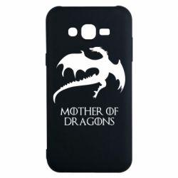 Чехол для Samsung J7 2015 Mother of dragons 1