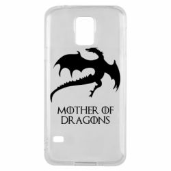 Чехол для Samsung S5 Mother of dragons 1