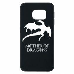Чехол для Samsung S6 EDGE Mother of dragons 1