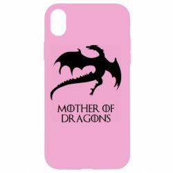 Чехол для iPhone XR Mother of dragons 1