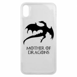 Чохол для iPhone Xs Max Mother Of dragons 1