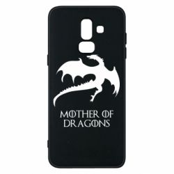 Чехол для Samsung J8 2018 Mother of dragons 1