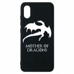 Чехол для Xiaomi Mi8 Pro Mother of dragons 1