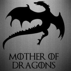 Наклейка Mother of dragons 1