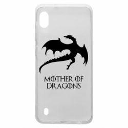 Чехол для Samsung A10 Mother of dragons 1