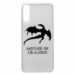 Чехол для Samsung A70 Mother of dragons 1