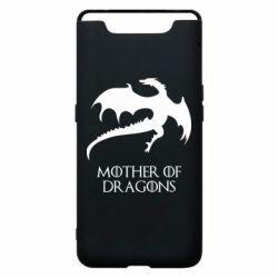 Чехол для Samsung A80 Mother of dragons 1