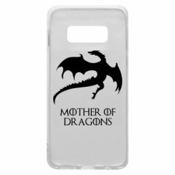 Чехол для Samsung S10e Mother of dragons 1