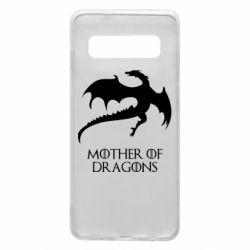 Чехол для Samsung S10 Mother of dragons 1
