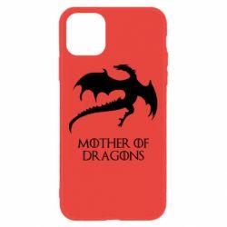 Чехол для iPhone 11 Mother of dragons 1