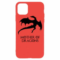 Чехол для iPhone 11 Pro Mother of dragons 1