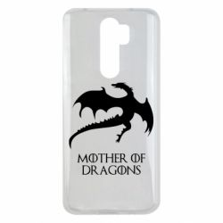 Чехол для Xiaomi Redmi Note 8 Pro Mother of dragons 1