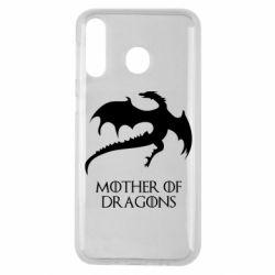 Чехол для Samsung M30 Mother of dragons 1