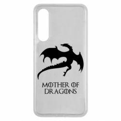 Чехол для Xiaomi Mi9 SE Mother of dragons 1