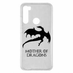 Чехол для Xiaomi Redmi Note 8 Mother of dragons 1