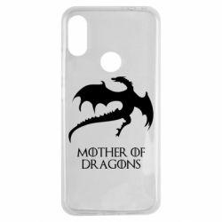 Чехол для Xiaomi Redmi Note 7 Mother of dragons 1