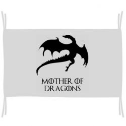Прапор Mother Of dragons 1