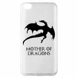 Чехол для Xiaomi Redmi Go Mother of dragons 1