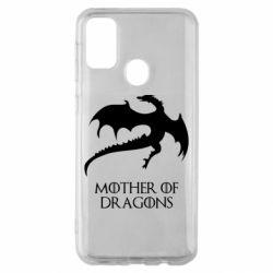 Чехол для Samsung M30s Mother of dragons 1