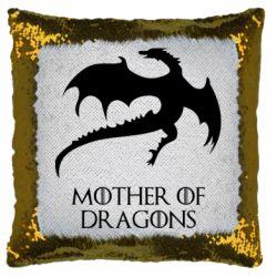 Подушка-хамелеон Mother of dragons 1
