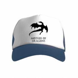 Детская кепка-тракер Mother of dragons 1